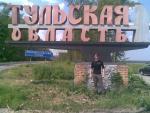 Путешествие Саратов-Тула-Саратов на Приоре