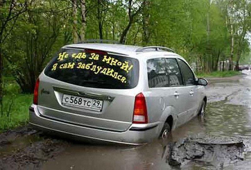 http://www.priorovod.ru/gallery/files/2/6/0/7/9/1313829214_2011-08-20_114759.jpg
