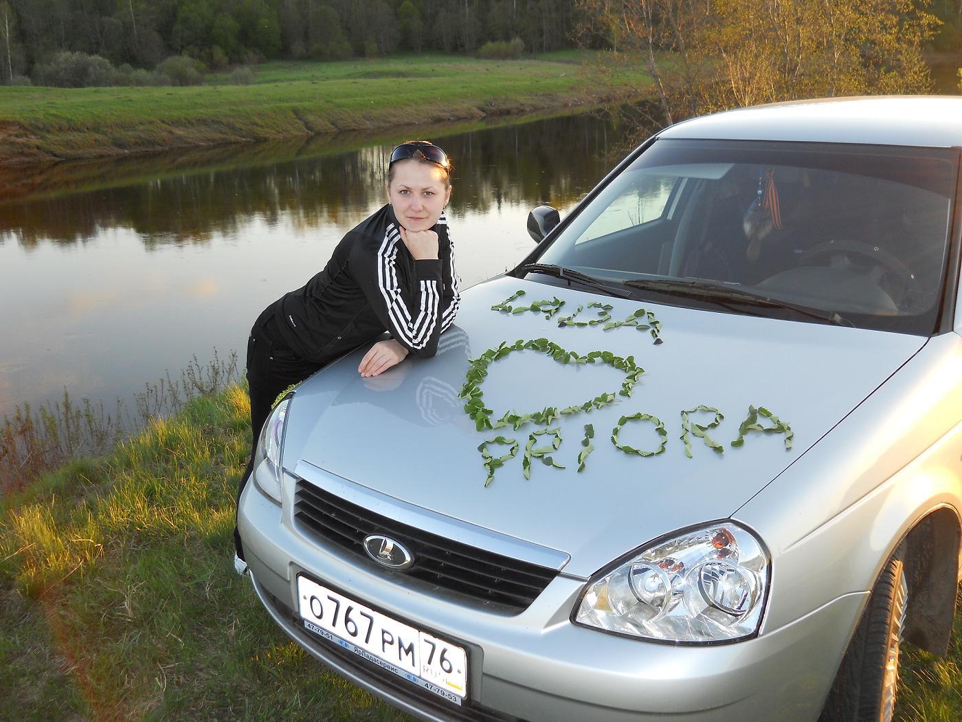 Фото любовь в машине 11 фотография